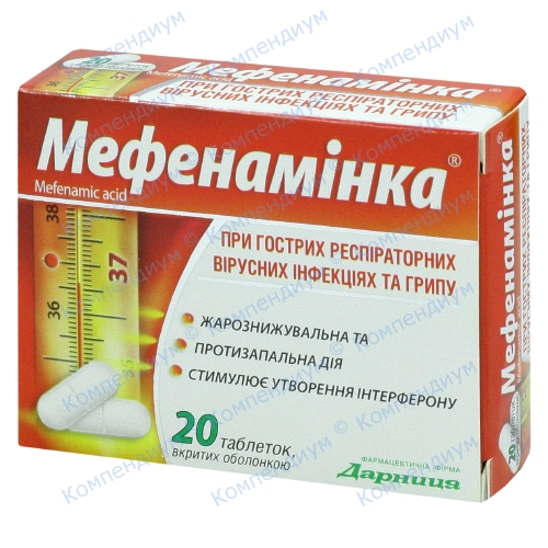 Мефенамінка табл.500мг №20 фото 1, Aptekar.ua