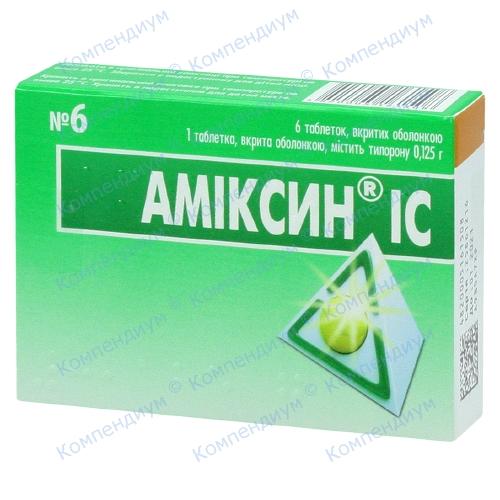 Аміксин ІС табл.125мг №6 фото 1, Aptekar.ua