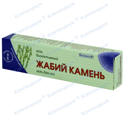 Жабій камінь гель д / ніг 50мл фото 1, Aptekar.ua