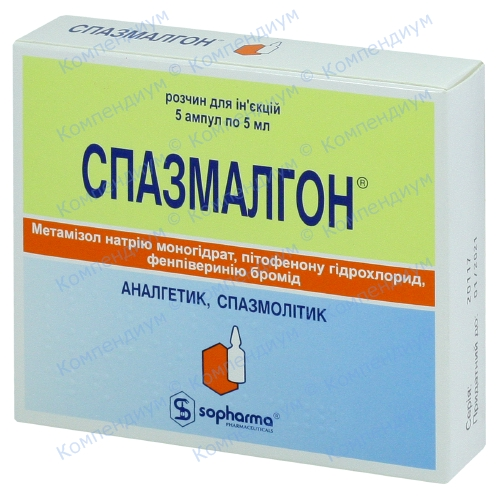 Спазмалгон р-р  д/ин.амп.5мл №5