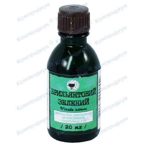 Брильянтовий зелений р-н спирт.1%фл.20мл фото 1, Aptekar.ua
