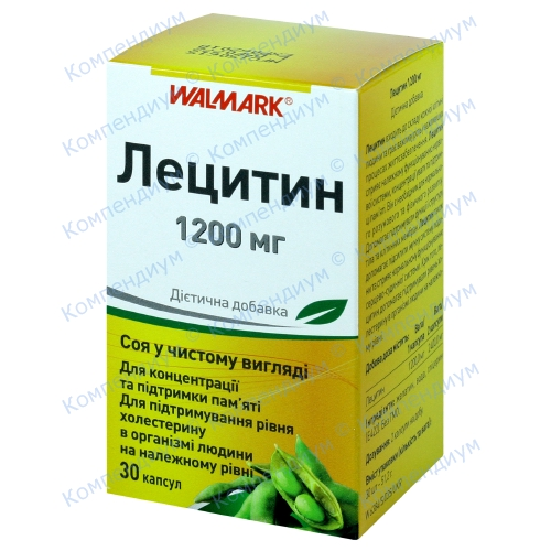 Лецитин 1200мг №30