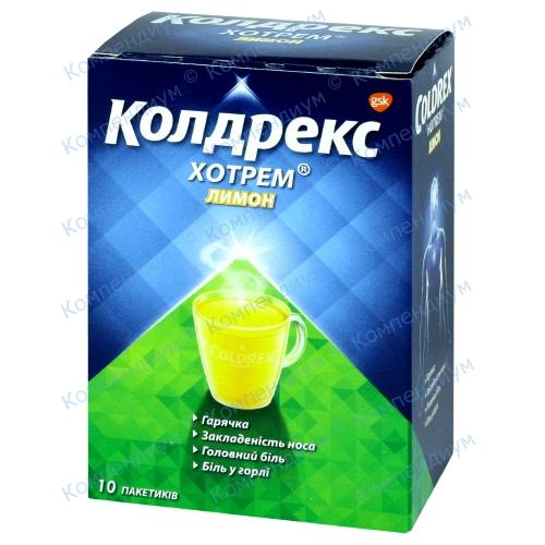 Колдрекс Хотрем Лимон Вит.С пак.№10 фото 1, Aptekar.ua
