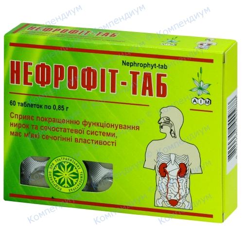 Нефрофіт-Таб табл.№60 (10 * 6) діет.доб. фото 1, Aptekar.ua