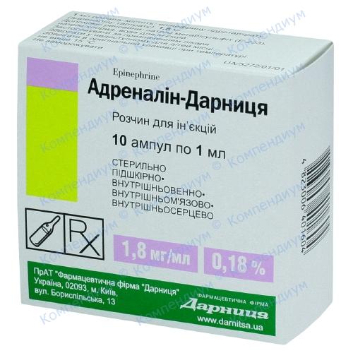 Адреналин-Д р-р д/ин.0,18%1мл амп. №10