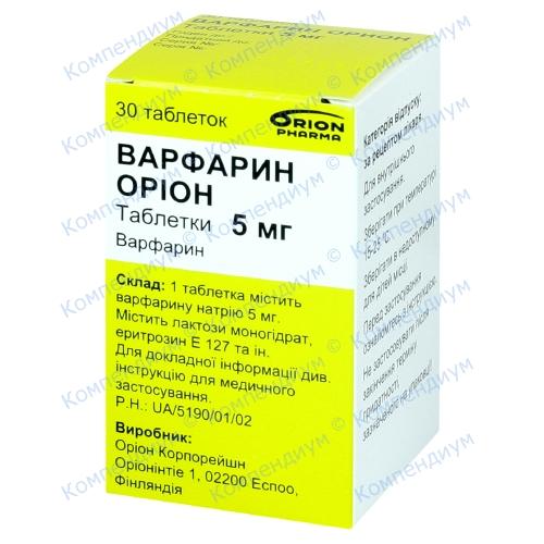 Варфарин орион таб.5мг №30