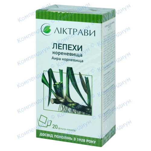 Аира корнев.ф-пак.1,5г №20