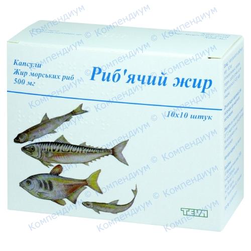 Рыбий жир капс.500мг №100