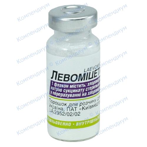 Левоміцетин-Кмп пор.д/ін.1000мг фл. №1