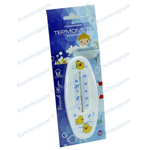 Терм. водный Сувенир В-1