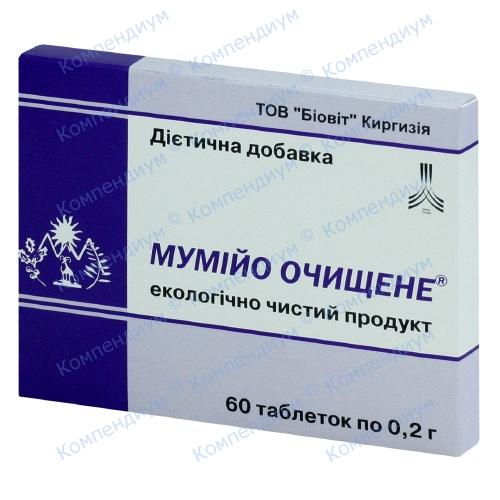Мумие очищ.таб. 200 мг №60