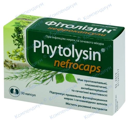 Фитолизин нефрокапс.№30