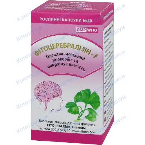 Фитоцеребрализин F капсулы № 40