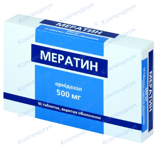 Мератин таб. 500мг №10