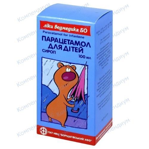 Парацетамол дит.сир.120мг/5мл фл. 100мл фото 1, Aptekar.ua