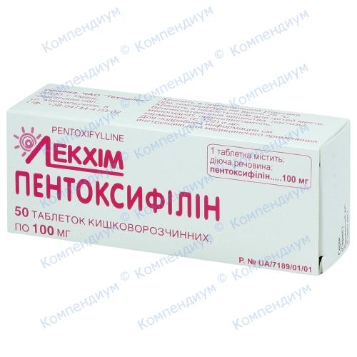 Пентоксифиллин таб. 100мг №50