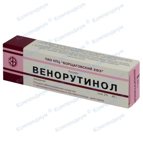 Венорутинол гель 2%туб.40г