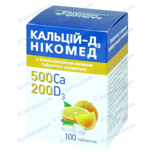 Кальций D3 табл.жеват.апельсин №100 фото 1, Aptekar.ua