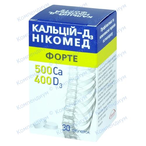 Кальцій-Д3Нікомед форте жув.табл.№30 фото 1, Aptekar.ua
