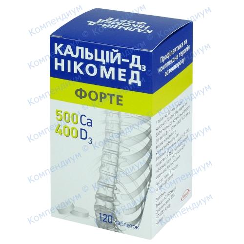 Кальцій-Д3Нікомед форте жув.табл.№120 фото 1, Aptekar.ua