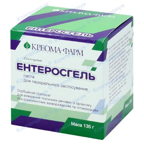 Ентеросгель 135г конт. фото 1, Aptekar.ua