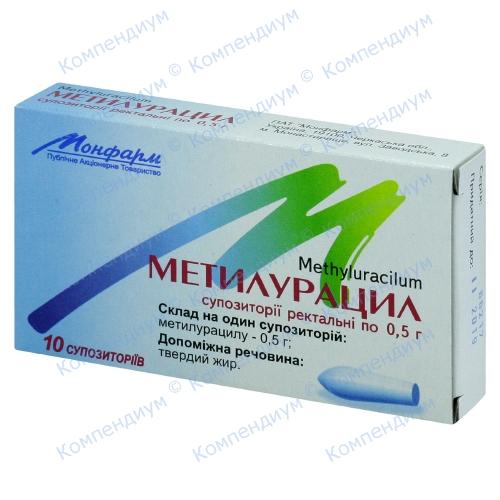 Метилурацил супп. 500мг №10