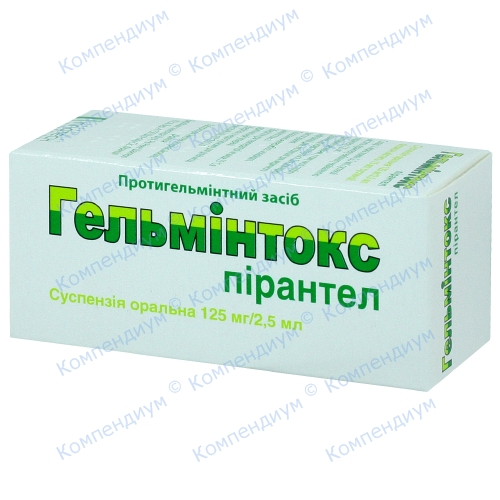 Гельмінтокс сусп. 125 мг/2,5 мл фл. 15 мл №1