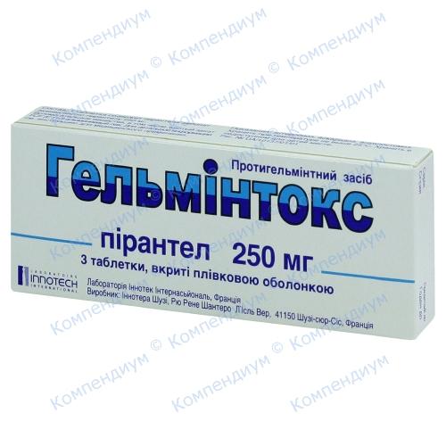 Гельминтокс таб. 250 мг №3
