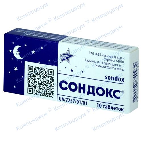 Сондокс табл. 15мг №10 фото 1, Aptekar.ua
