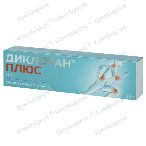 Диклоран+ гель 1%туб.30г фото 1, Aptekar.ua
