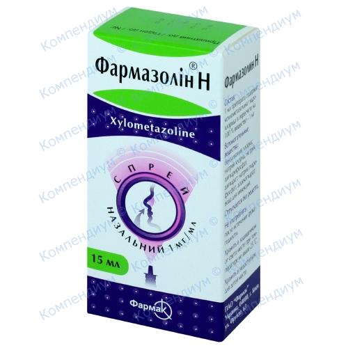 Фармазолін Н наз. спрей 0,1% фл. 15мл фото 1, Aptekar.ua
