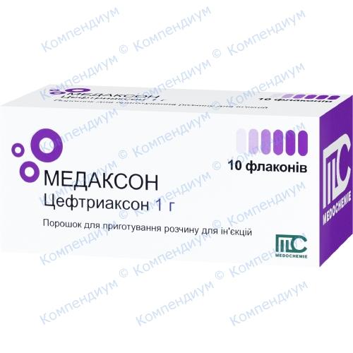 Медаксон пор. д/ин 1000мг фл. №10