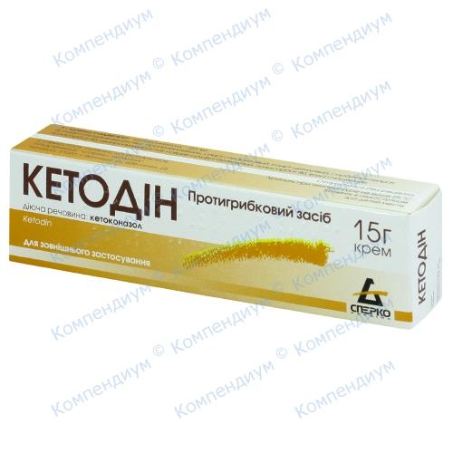 Кетодин крем туб. 15г