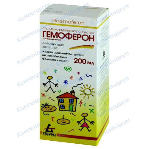 Гемоферон р-р фл.200мл