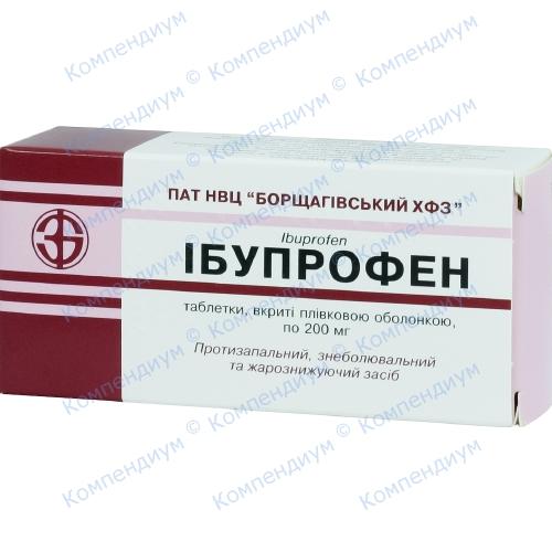 Ібупрофен табл. 200мг №50 фото 1, Aptekar.ua