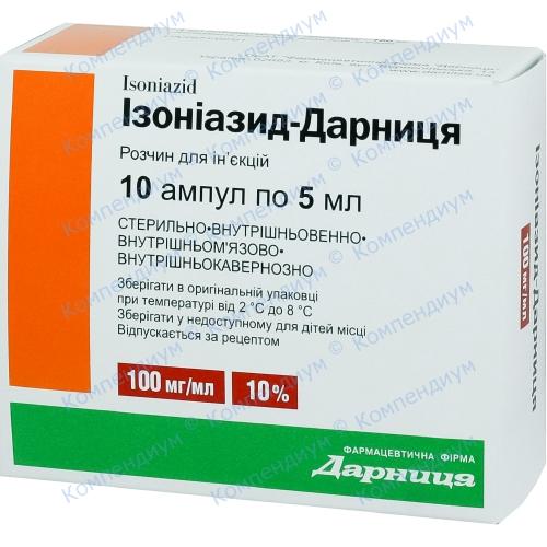 Изониазид р-р д/ин 10% 5мл амп.  №10