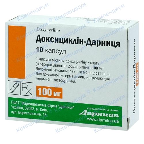 Доксициклін-Д капс.100мг №10 фото 1, Aptekar.ua