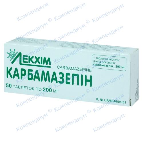 Карбамазепін табл.200мг №50 фото 1, Aptekar.ua