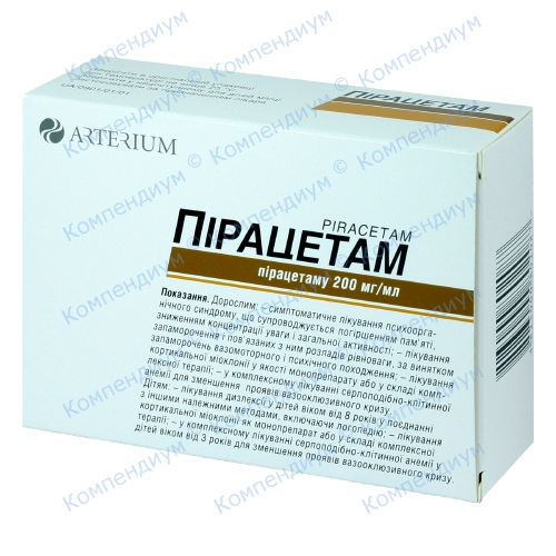 Пірацетам р-н д/ін.20%амп.5мл №10 фото 1, Aptekar.ua