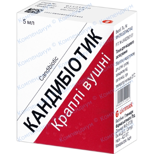 Кандибіотик краплі вушні 5мл фото 1, Aptekar.ua