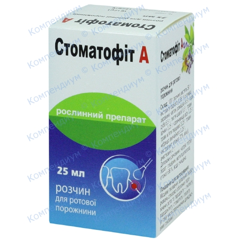 Стоматофит А фл.25мл