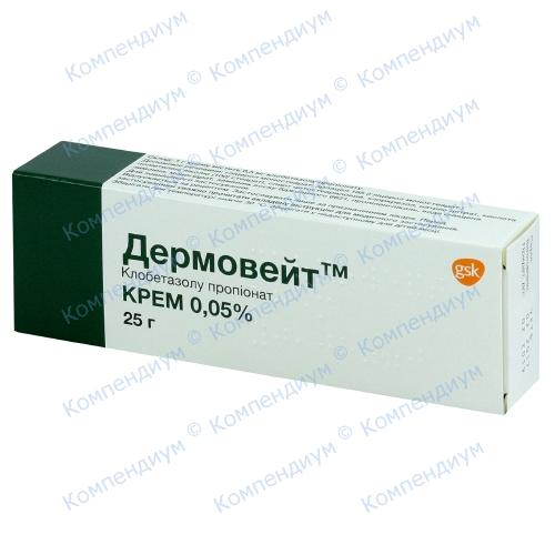 Дермовейт крем 0,05% туб.25г фото 1, Aptekar.ua