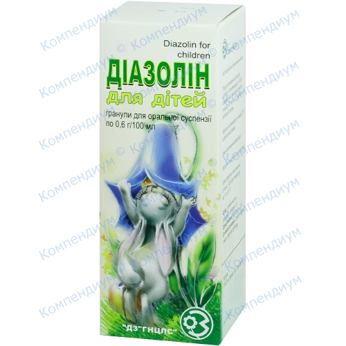Диазолин гран.д/дет.600мг/100мл 9г