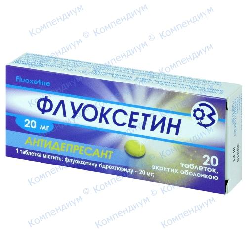Флуоксетин табл.п/о 20мг №20 фото 1, Aptekar.ua