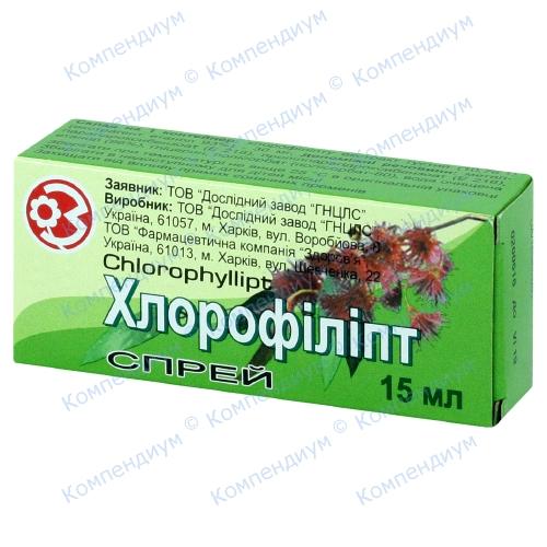 Хлорофіліпт спрей фл.15 мл фото 1, Aptekar.ua