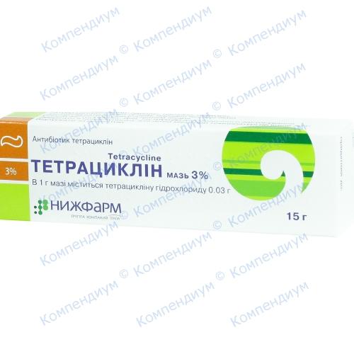Тетрациклин.мазь 3%туб.15г