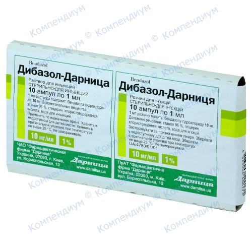Дибазол р-р д/ин.1%амп.1мл №10