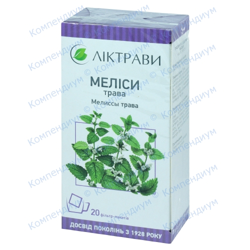 Мелиссы трава 1.5г пакет №20