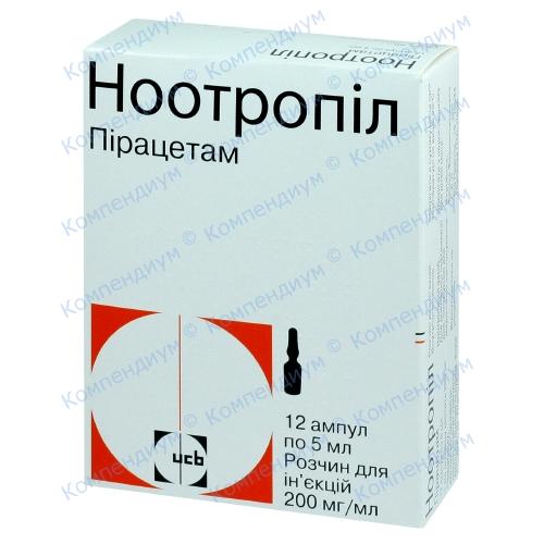 Ноотропил р-р д/ин.20%амп.5мл №12
