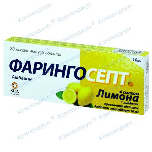 Фарингосепт Лимон таб.д/сос.10мг №20